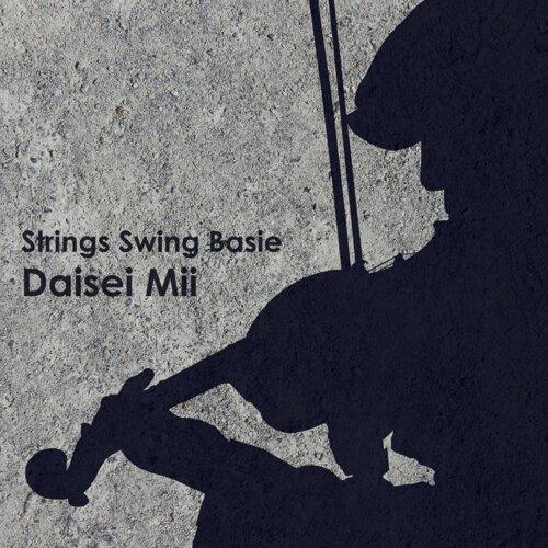 Strings Swing Basie