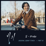 Possessed OST Part.10