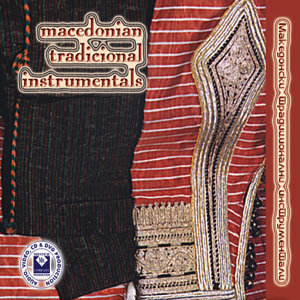 Macedonian Traditional Instrumentals