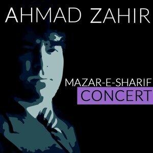 Mazar-e-Sharif Concert - Live