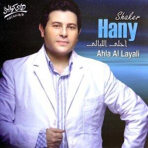 Ahla Al Layali