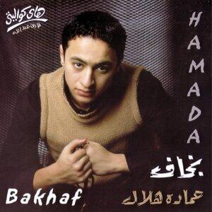 Bakhaf
