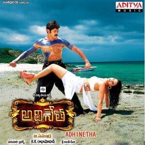 Adhinetha - Original Motion Picture Soundtrack