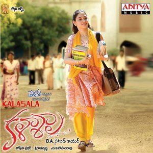 Kalasala - Original Motion Picture Soundtrack