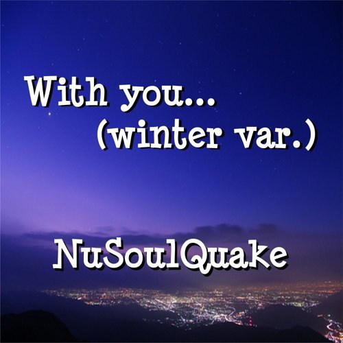 With you...(winter var.) アルバムカバー