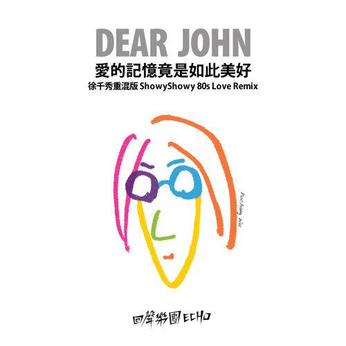 Dear John - 愛的記憶竟是如此美好 徐千秀重混版