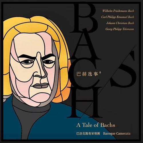 巴赫逸事 (A Tale of Bachs)