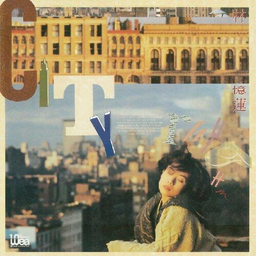 林憶蓮 2CD Series Vol. I