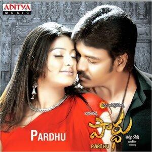 Pardhu - Original Motion Picture Soundtrack