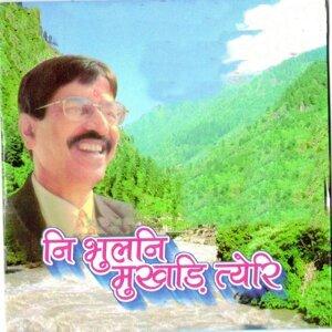 Ni Bhulani Mukhaddi