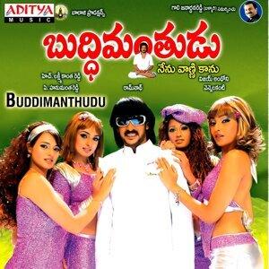 Buddimanthudu - Original Motion Picture Soundtrack