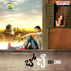 Bhoni - Original Motion Picture Soundtrack