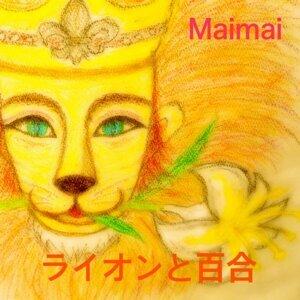 ライオンと百合 (Lion&Lily)