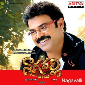 Nagavalli - Original Motion Picture Soundtrack
