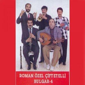 Roman Özel Çiftetelli - Bulgar, Vol. 4