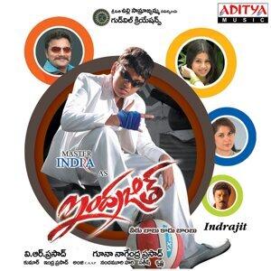 Indrajit - Original Motion Picture Soundtrack