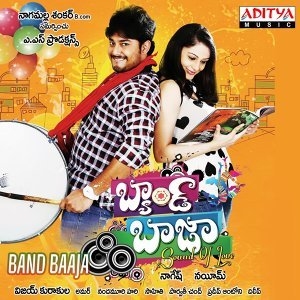 Band Baaja - Original Motion Picture Soundtrack