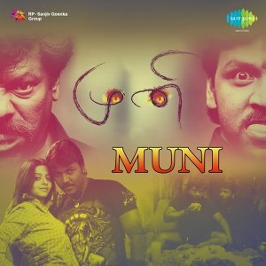Muni - Original Motion Picture Soundtrack