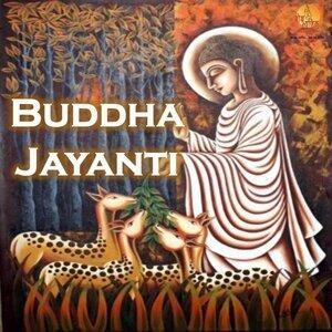 Buddha Jayanti - Buddham Sharanam Mal