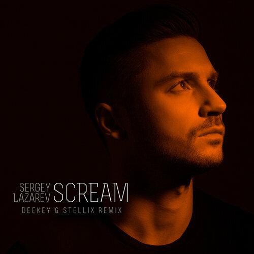Scream - Deekey & Stellix Remix