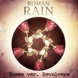 Розы-Револьверы