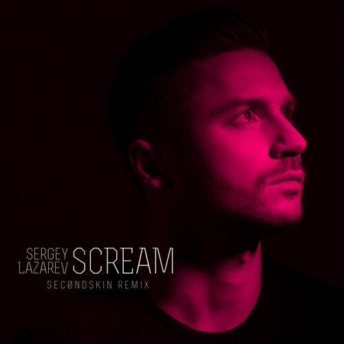 Scream - Sec0ndSkin Remix