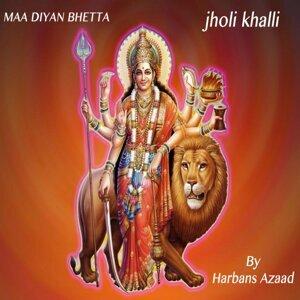 Maa Diyan Bhetta - Jholi Khalli