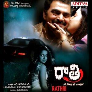 Rathri - Original Motion Picture Soundtrack