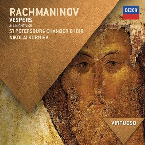 Rachmaninov: Vespers - All Night Vigil, Op.37