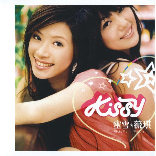 心电感应 (Xin Dian Gan Ying) - Album Version