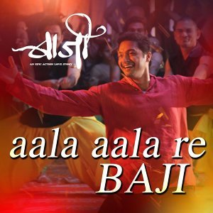 "Aala Aala Re Baji - From ""Baji"""