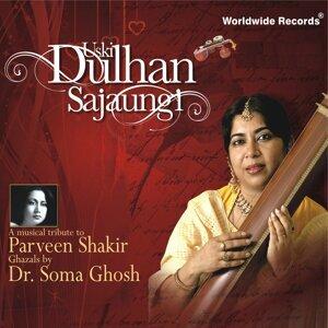 Uski Dulhan Sajaungi - A Musical Tribute to Parveen Shakir