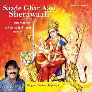 Saade Ghar Aayi Sherawaali