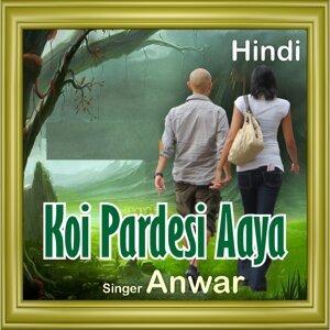 Koi Pardesi Aaya