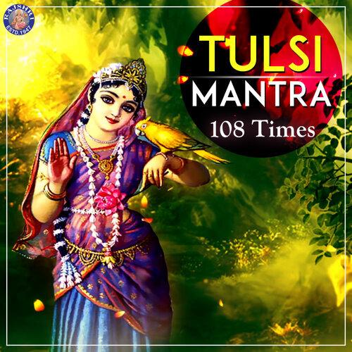 Ketan Patwardhan - Tulsi Mantra 108 Times - KKBOX