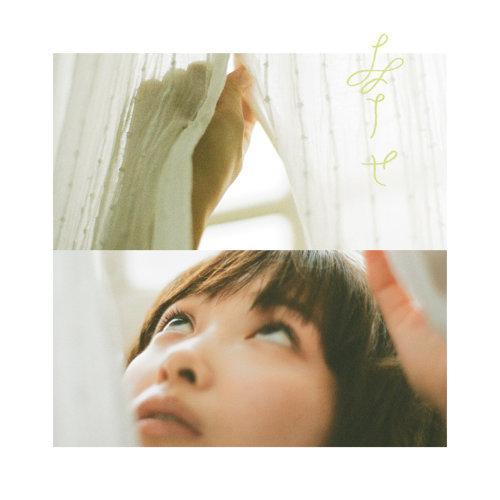 幸福 - EP