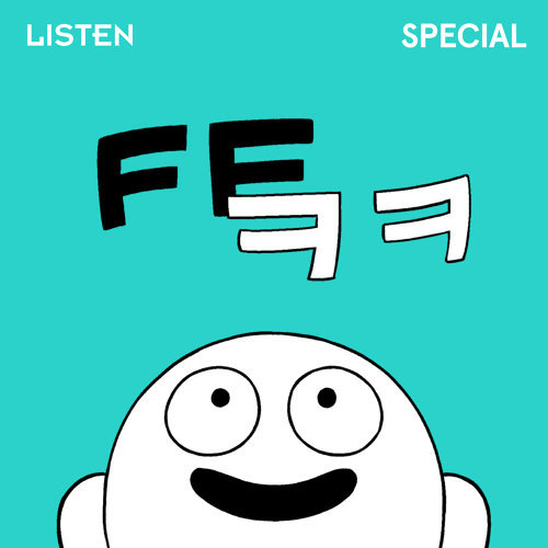 LISTEN SPECIAL Don't Think