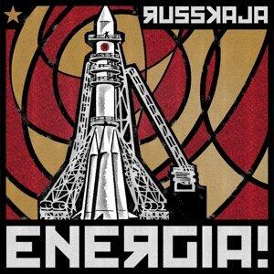 Energia! (Deluxe Edition)