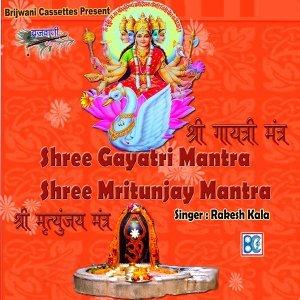 Shree Gayatri Mantra Shree Mritunjay Mantra