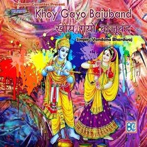 Khoy Gayo Bajuband