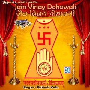 Jain Vinay Dohawali