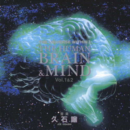 脳と心|BRAIN&MIND (nou to Kokoro / Brain & Mind)