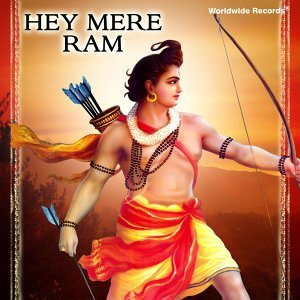 Hey Mere Ram