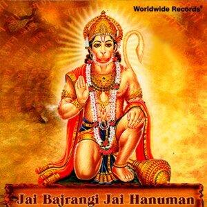 Jai Bajrangi Jai Hanuman