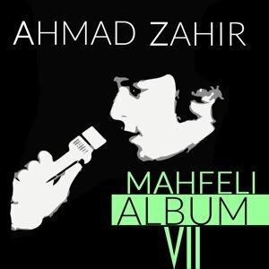 Mahfeli Album Seven