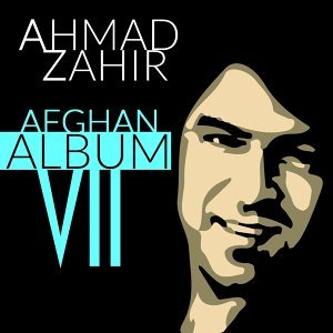 Afghan Album Seven