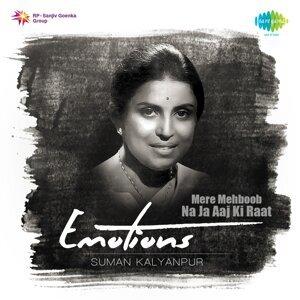 Emotions - Suman Kalyanpur