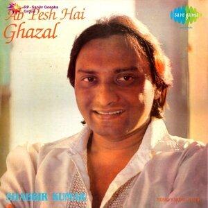 Ab Pesh Hai Ghazal