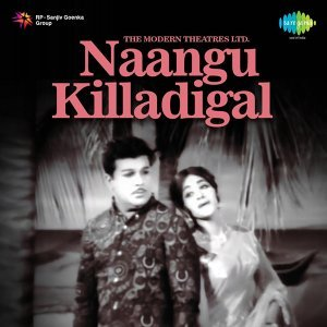 Naangu Killadigal - Original Motion Picture Soundtrack