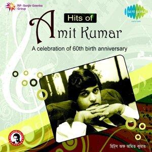 Hits of Amit Kumar